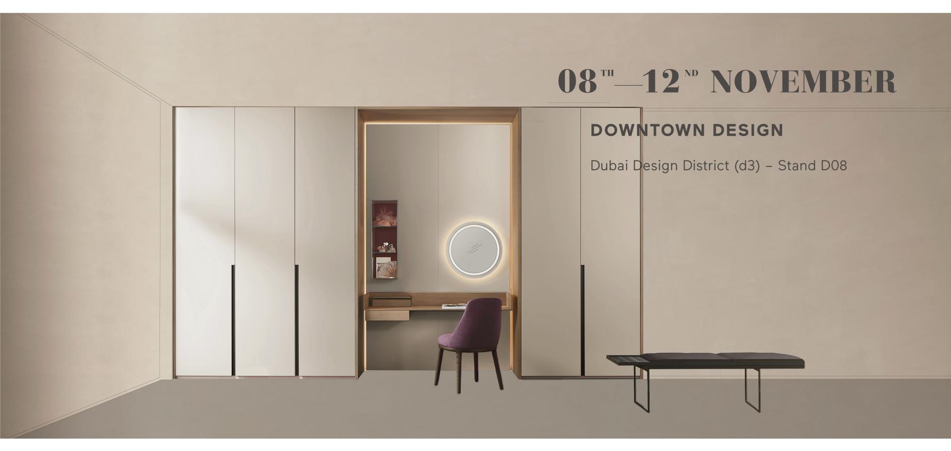 Lema @Downtown Design Dubai