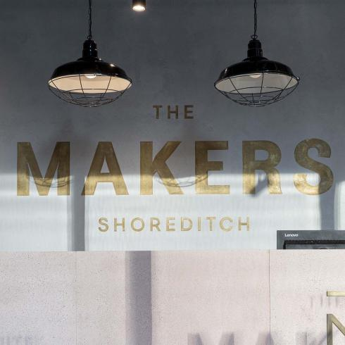 LEMA UK FURNISHES THE MAKERS SHOW-FLAT, PART OF AN EXCLUSIVE NEW RESIDENTIAL COMPLEX IN THE HEART OF SHOREDITCH.